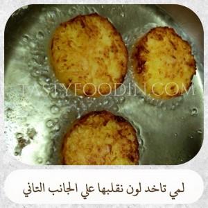 نقلب البطاطس