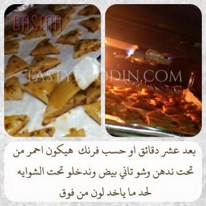 نحمر وشها تحت الشوايه