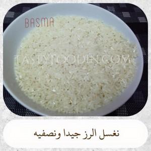 ارز مصري ارز الصياديه