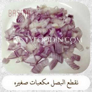 ارز السمط بصل
