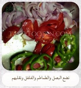 طماطم فلفل أخضر بصل سمن