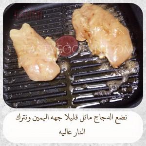نضع صدور الدجاج علي الجريل